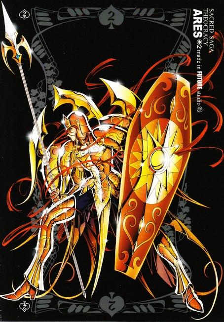 ARES, O deus discriminado. AresSacred